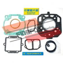 Kawasaki KX125 1985 - 1986 Mitaka Top End Gasket Kit